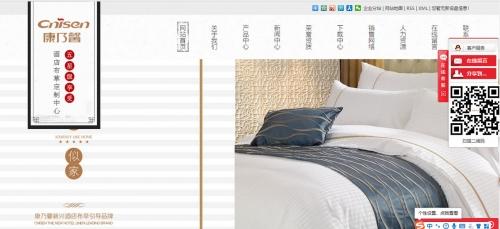 扬州市康乃馨酒店用品有限公司