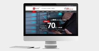 营销型网站建设怎么受到欢迎?